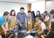 [산업연계 교육활성화 선도대학] 창작 장비 등 갖춘 드림스테이션 조성 … 부산·경남 지역산업 발전의 발판 역할