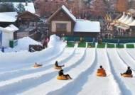 [leisure&] 4인승 확대, 자동 출발대, 튜브 리프트 더 짜릿하고 안전하게 눈밭 질주
