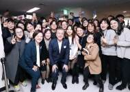 """[단독] 여가부 나홀로 정책…""""여성 임원 많은 기업, 연금 집중투자"""""""