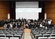 서울여대, 겨울방학 'SW사관학교–프로그래밍 Guru' 개시