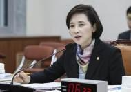 내년 성폭력 상담교사 20% 증원, 교대·사범대 교육과정 개편