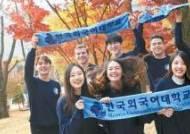 [대입 내비게이션 - 2019 정시 특집] 서울캠퍼스 LD·LT학부 모두 지원할 기회 열려