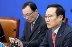 문준용 건드리자…김성태 딸 국정조사 접은 민주당