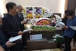 화재로 아이들 잃은 '고려인'···김해의 온정이 쏟아졌다