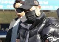 """전처 살인범 재판, 딸은 '아빠' 대신 """"살인자""""라 불렀다"""