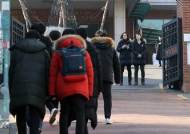 서울교육청, 대성고 고3 심리상담·입시상담 지원