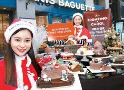 [leisure&] 트리 모양 조명에 캐롤 장식한 케이크 … 크리스마스가 더 달콤해집니다