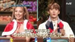 '놀토' 소시 효연·NCT 도영 위한 받아쓰기 노하우 대방출
