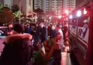 청주 아파트 화재…100명 긴급대피에 재난문자까지