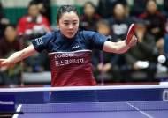 '전지희 맹활약' 포스코에너지, 종합선수권 女탁구 단체전 우승