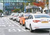 [이코노미스트] '월급 250만원 이상 보장' 택시 업계에 통할까