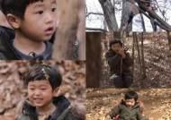 '슈돌' 도시 남자 승재, 숲 유치원 체험기 '역시 친화력 대장'