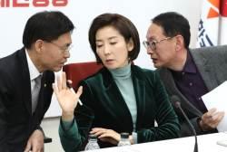 """한국당 """"민간인 첩보에 '국정농단 냄새 풀풀 난다'며 좋아했다"""""""
