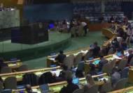 北, 유엔총회 인권결의안 채택 참여 南 비난