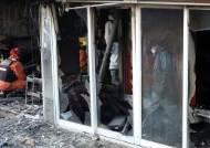 16분만에 끝난 천호동 성매매업소 화재, 왜 탈출 못했나