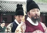 """[유성운의 역사정치] 조선시대 탕평을 무너뜨린 질문, """"너의 DNA는?"""""""