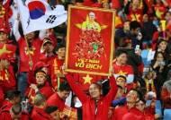 박항서 열풍에… 자치단체·대학들도 '가자 베트남으로'