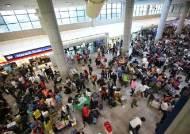 하루 2600명 이용하는데…인천여객터미널은 좌석 전쟁 중