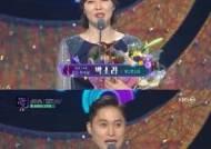 [KBS 연예대상] '개콘' 박소라·송준근, 코미디 부문 우수상