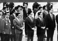 [남기고 싶은 이야기] 상하이서 들은 아웅산 테러, 희생자 명단에 친구 김재익이…