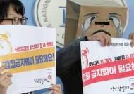 """직장 갑질 백태 공개 """"남친 만나면 콘돔 써라"""" """"흰머리 뽑아라"""""""