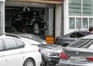 국토부 검찰 고발에 납작 엎드린 BMW