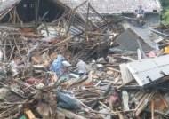 '인니 쓰나미' 확인 사망자 373명으로 늘어…추가 발생 우려도