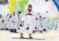 휘닉스 스노우파크의 새 명물…'이상호 슬로프'