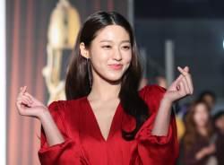 설현, 1억 기부… 윤아·수지 이어 '아너 소사이어티' 가입