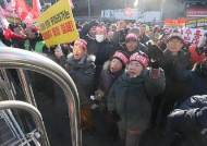 """""""50년간 고통받았는데 또···"""" 남양주, 신도시 반대 시위"""