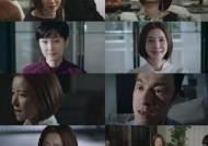 'SKY 캐슬' 윤세아, 빠져드는 #외유내강 #사이다캐릭터