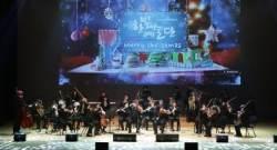 악보 통째 외워 연주하는 오케스트라…시각장애인 한빛예술단의 꿈