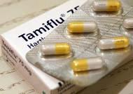 타미플루 복용 중단하면 치명적 상태 올 수도···궁금증 Q&A