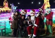 겨울밤 불빛 추억 만들까…경기 수목원, 오색 불빛 축제