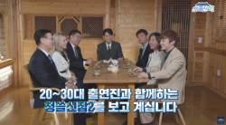 """""""챙피하다우!"""" 소리친 김정은…靑이 공개한 방북 뒷얘기"""