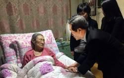 <!HS>위안부<!HE> 피해자 김복동 할머니, '바른 의인상' 1호 수상자 돼