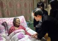 위안부 피해자 김복동 할머니, '바른 의인상' 1호 수상자 돼