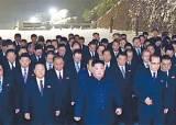 """[평양 오디세이] """"대미협상 내가 맡게 해달라"""" 北김영철, 미국에 비밀청탁"""