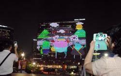 건물 외벽 스크린 삼아 조명 비추는 '미디어 파사드'도 빛공해