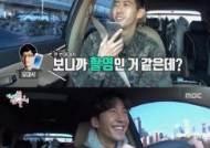 """광희 측 """"매니저 일진설 사실 아냐…게시자 연락달라"""""""