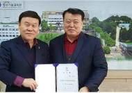 경복대학교, 서울시 동부기술교육원 위탁기관 3연속 선정