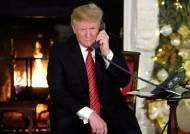 """트럼프 """"미국 기업 주식 사라"""" 시장 구두 개입?…므누신 경질 카드는 접어"""