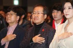 """싱크탱크 연 홍준표 """"한국당은 비겁파 VS 배신파…대안정당 안돼"""""""