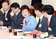 MBC 노조보고서 찢어 버린 방문진 이사 벌금형