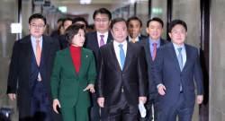 """<!HS>박근혜<!HE>표 징계규정 손보는 한국당…""""정권 표적 수사 대응"""""""
