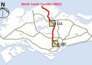 쌍용건설, 싱가포르 도심지하고속도로 8500억원 수주