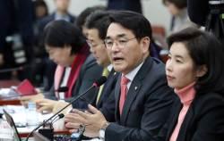 유치원 3법 결국은 패스트트랙으로, 자유한국당은 반발 퇴장