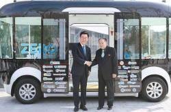 [issue&] 남북한 문화·예술·체육 교류협력 사업 추진 … 한반도 평화번영의 길 열다