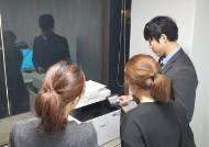 비앤피, 중앙일보 후원 2018 올해의 우수브랜드 대상 1위 수상