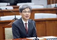 김상환 대법관 후보자 임명동의안 국회 통과
